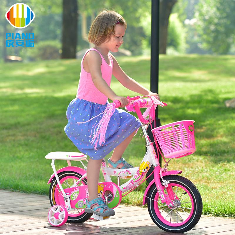 儿童自行车2-3-4-5-6-7-9岁女孩童车12/14/16/18寸宝宝小孩脚踏车