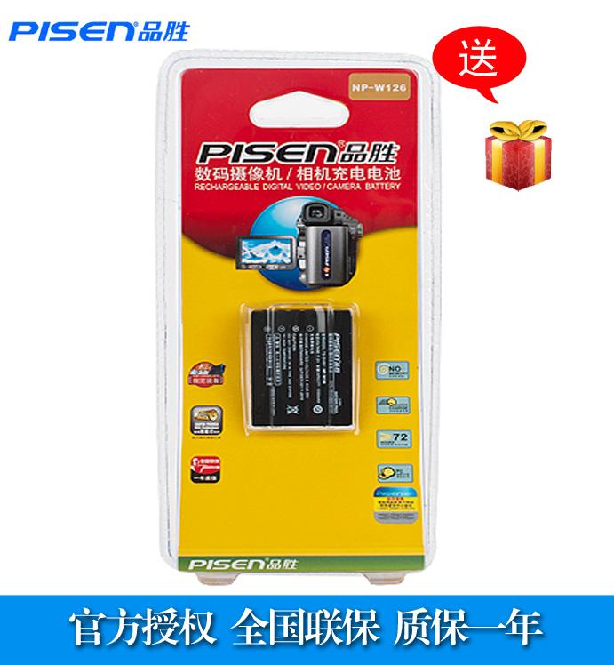 品勝NP-W126電池 富士X-Pro1 X-T1 E1 E2 A1 M1 HS30 33 HS50EXR