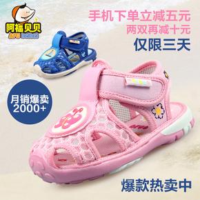 阿福贝贝凉鞋 女宝宝凉鞋 婴儿学步鞋 婴儿凉鞋夏季 男女儿童凉鞋