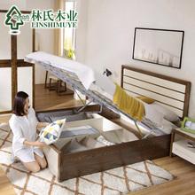 林氏木业北欧大床套装1.8米双人床+床头柜床垫卧室成套家具BA1A