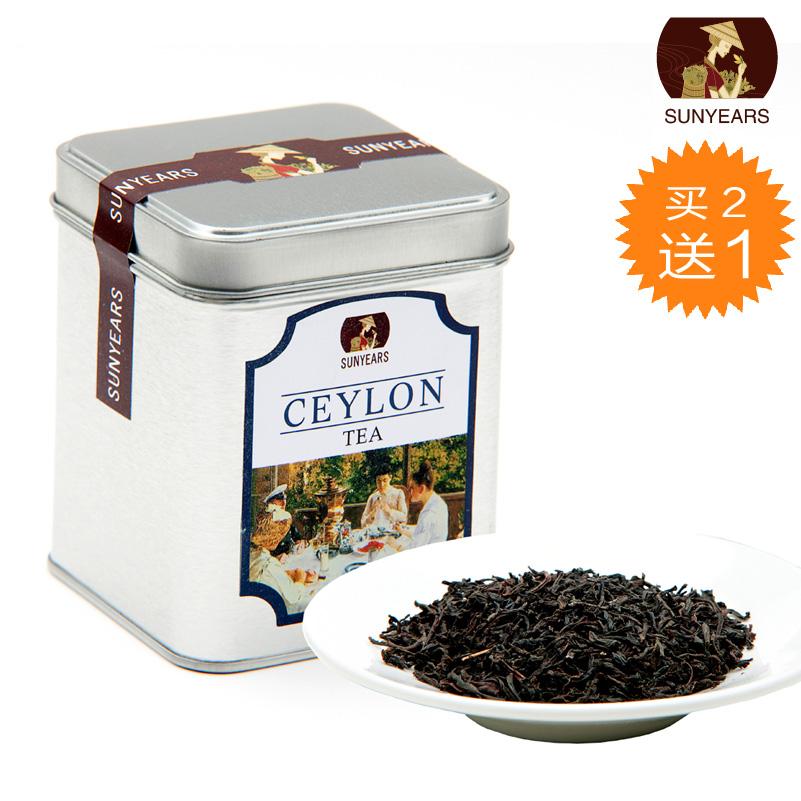 [买2送1]斯里兰卡锡兰红茶 丝袜奶茶 进口红茶叶 时尚下午茶包邮