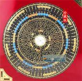 送8书 台湾翰辉精品10寸一尺36层专业风水综合罗盘罗经仪纯铜正品