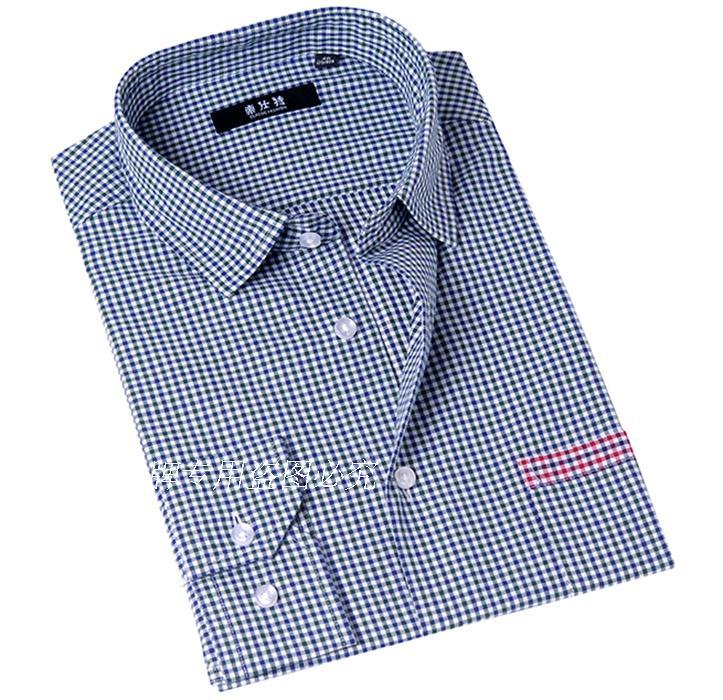 帝仕特男士衬衫2015新款商务休闲长袖纯棉青年修身格子衬衣春秋N5
