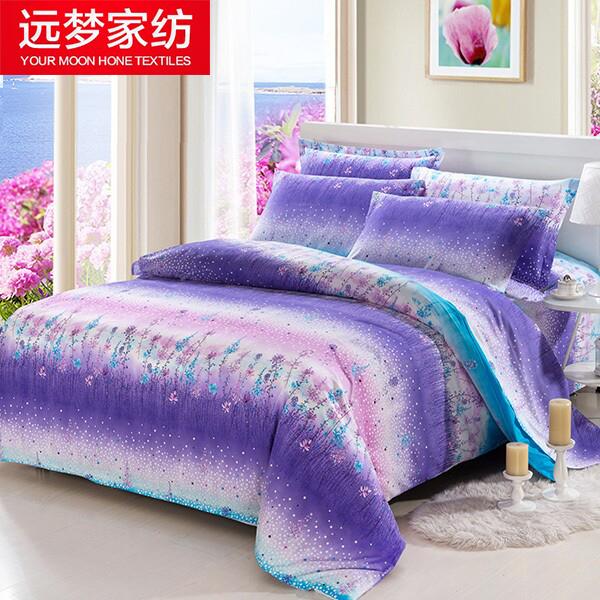 远梦家纺磨毛四件套 3d床单被套4件套 1.2米简约三件套1.5/1.8米