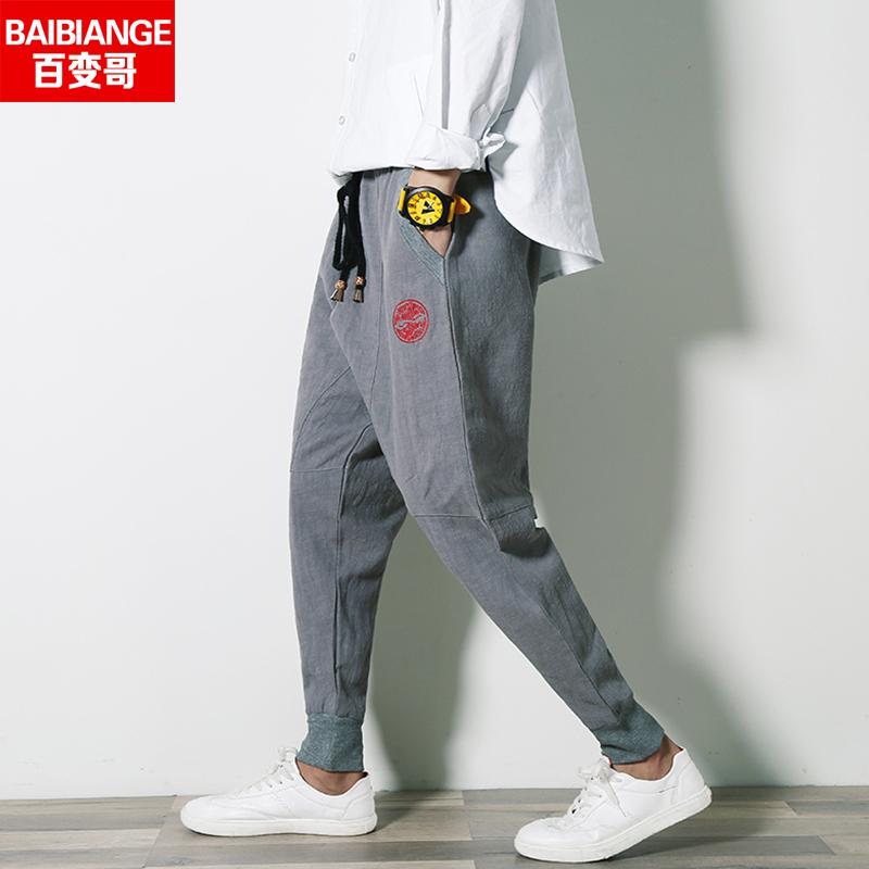 秋季中国风男装刺绣长裤男宽松哈伦裤束脚棉麻休闲裤男士小脚裤男