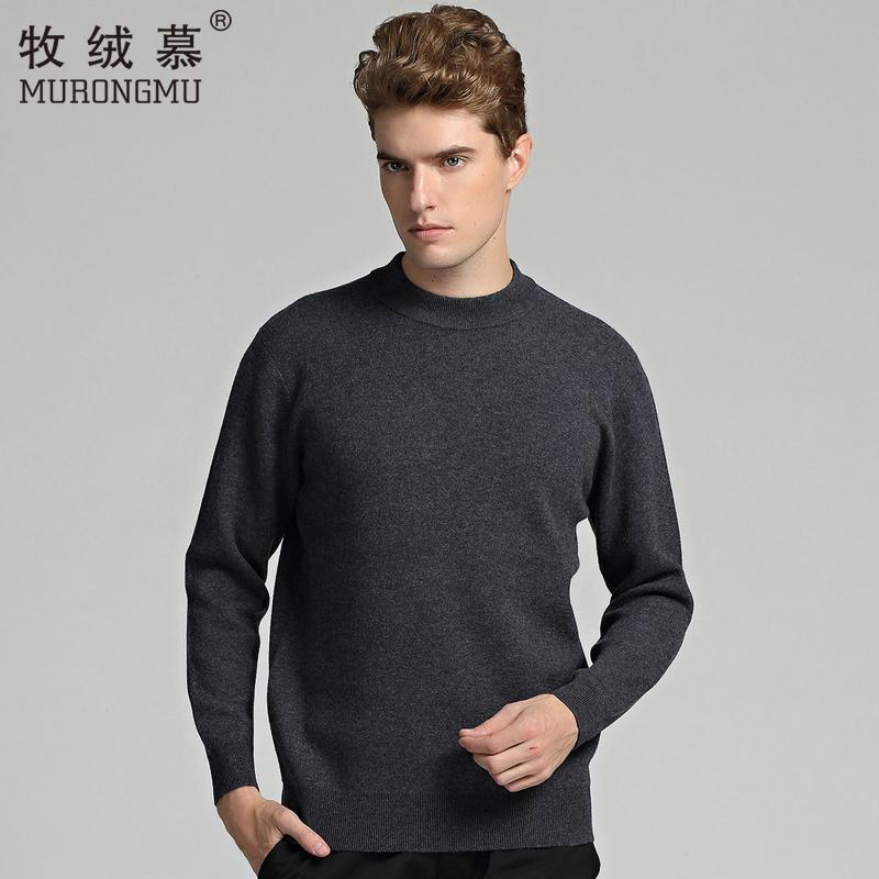 冬装新款羊毛衫纯色男式圆领毛衣中年男士套头加厚商务休闲针织衫