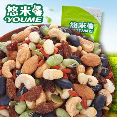 [新年价] 悠米什锦果仁新款包装250g3综孕妇食品休闲零食原味混合坚果干果
