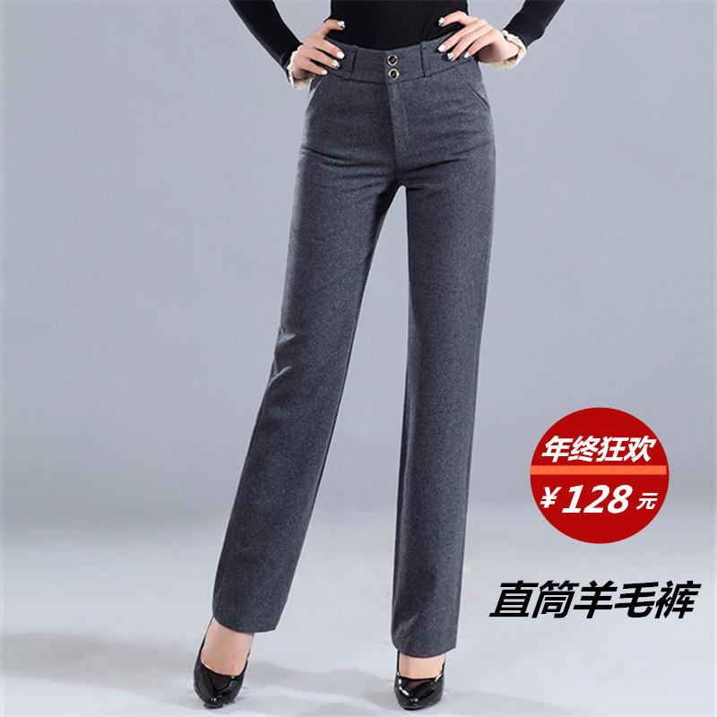 2016新款羊毛呢女裤知韵冬季加厚高腰羊毛呢西装裤休闲直筒裤长裤