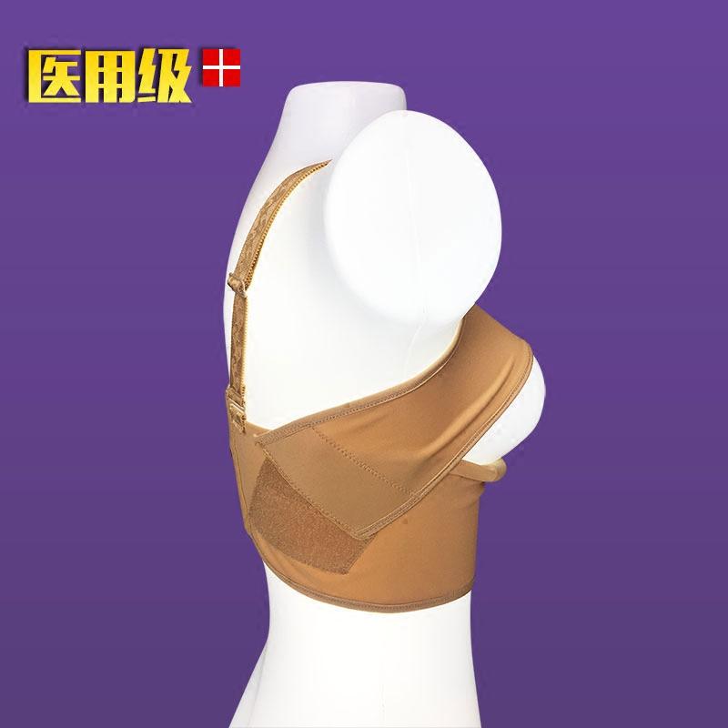 假体隆胸术后内衣医用定位胸带束乳托调整型塑身衣隆胸固定束乳带