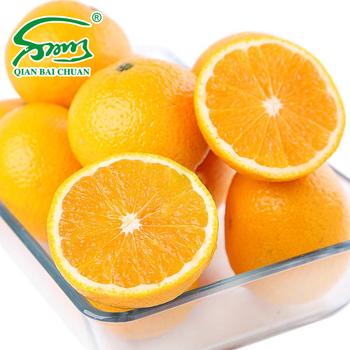 【庆元甜橘柚 特级大果】庆元高