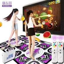 康丽无线发光跳舞毯双人高清加厚电视接口电脑两用体感游戏跳舞机