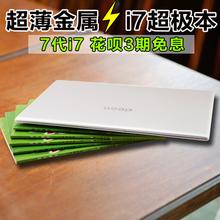 DEEN S 13.3英寸超级本笔记本电脑 轻薄便携游戏本超薄超极本i5i7