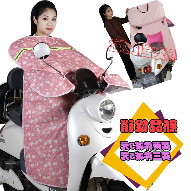 摩托车护膝防晒三轮遮阳挡风夏季电动车电瓶手套
