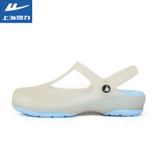 回力凉鞋女夏季洞洞鞋平跟防滑果冻鞋玛丽珍女鞋百搭休闲沙滩鞋子图片