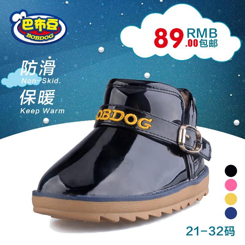 巴布豆女童鞋男童鞋2014秋冬新款女童靴子儿童雪地靴公主鞋棉鞋潮