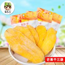 正宗芒果干菲律宾风味特产水果干100g*3袋 蜜饯果脯休闲零食品