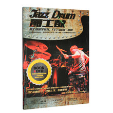 从零起步学爵士鼓架子鼓初学初级入门教学视频教程教材谱书籍DVD