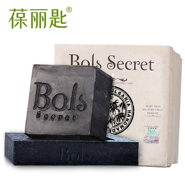 葆丽匙竹炭手工皂 去黑头纯天然洁面皂 手工香皂肥皂洗脸皂精油皂