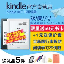 亚马逊Kindle电子书阅读器入门版小说电纸书墨水屏国行6英寸558
