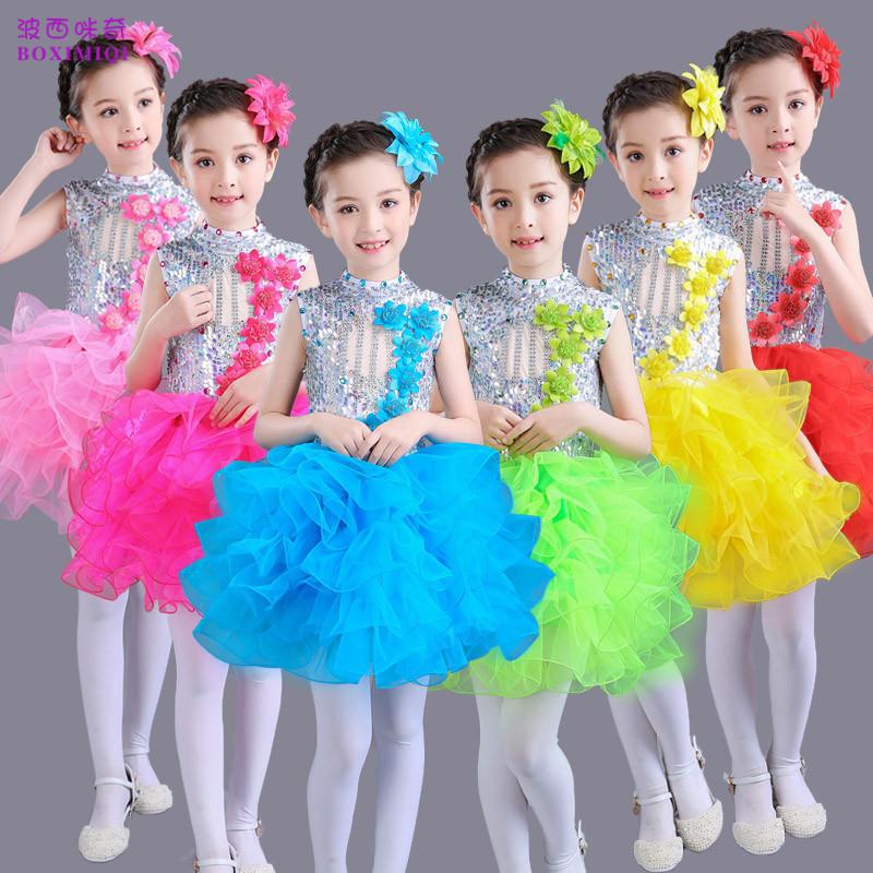 六一儿童演出服女童公主裙蓬蓬纱裙亮片舞蹈服跳舞服装女孩表演服