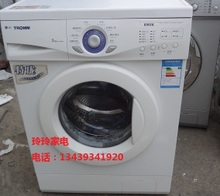 二手特价LG滚筒洗衣机便宜实用家用款全自动洗衣机上排水