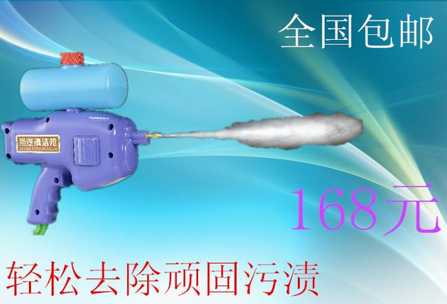 生活电器多功能高温蒸汽喷枪清洁机器消毒油烟机污渍新品包邮