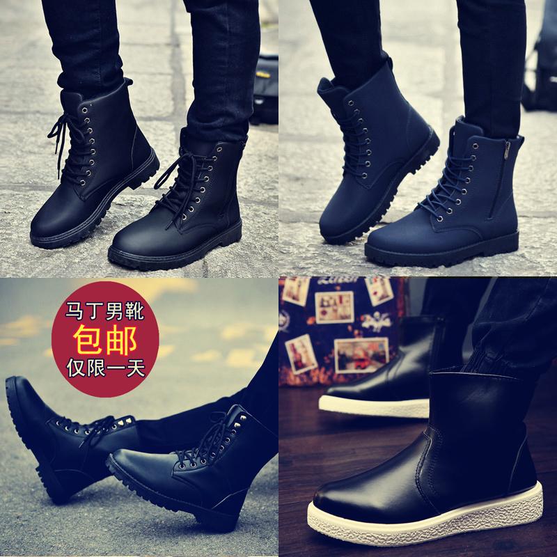 军靴冬季潮流韩版潮男鞋皮靴雪地休闲棉鞋短靴高帮马丁靴男靴子