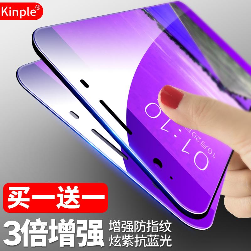 全屏指纹手机 钢化膜