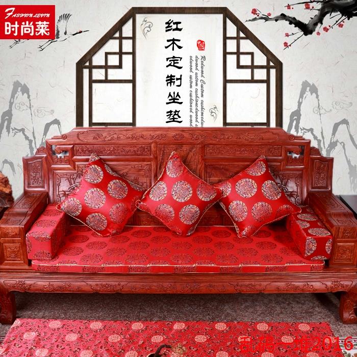 四季红木沙发垫 中式布艺沙发坐垫