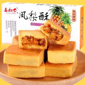【天猫超市】三叔公凤梨酥小吃糕点台湾进口料休闲零食品特产156g