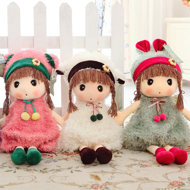 百变菲儿布娃娃毛绒公仔玩具毛衣童话洋娃娃玩偶创意女孩生日礼物