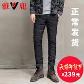 雅鹿冬季新款百搭户外加厚款羽绒裤男外穿修身时尚保暖羽绒棉裤