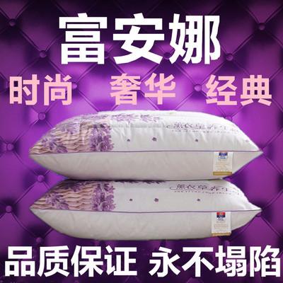 [限时特惠] 枕头枕芯一对正品可水洗单人薰衣草决明子荞麦枕头芯送枕套包邮