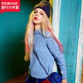 妖精的口袋W降格重拍春装纱线复古打底小高领套头毛衣女短款