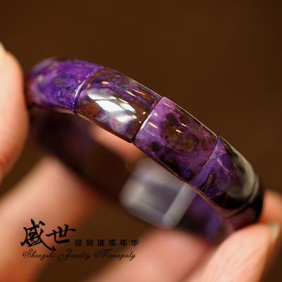 【盛世-珠宝商供应平台】舒倶来手排手镯 老料 媲美翡翠 41.18克