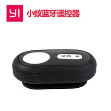 小蚁蓝牙遥控器 适用一代二代4K运动相机手机bluetooth4.0拍照