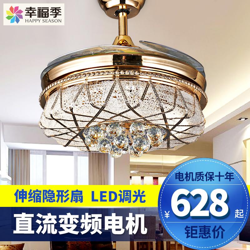 隐形水晶吊扇灯 欧式金色风扇灯客厅餐厅隐形扇带led