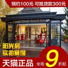 上海阳光房钢化玻璃露台阳台屋顶夹胶钢钢结构别墅花房铝合金