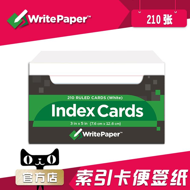 美版美式 方格横线 Index Cards 索引卡 便签卡 卡片纸  盒装便条