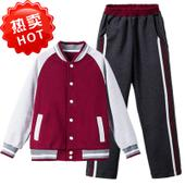 外套长裤 校服香洲区小学生校服冬季运动服套装 珠海新款
