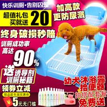 送20狗厕所泰迪公母通用狗尿盆小型犬狗便盆宠物用品防喷溅金毛大