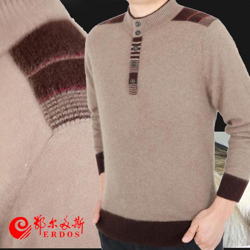 新款男士长袖羊绒衫加厚圆领毛衫纯色大码中年男毛衣针织衫