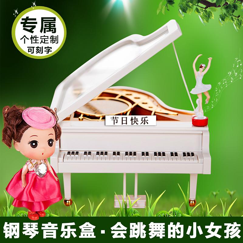 钢琴音乐盒跳舞天空之城八...