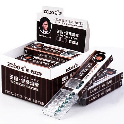 zobo正牌烟嘴抛弃型一次性过滤健康烟嘴 超值装过滤器正品