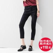 初语时尚糖果色休闲裤七分裤女秋装新品2015