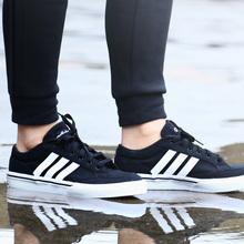 Adidas男鞋板鞋阿迪春季低帮帆布运动鞋学生休闲鞋AW4475 AW5079