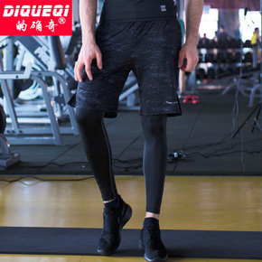 的确奇高弹速干健身运动短裤男秋季大码宽松跑步五分裤休闲运动裤
