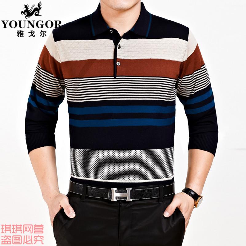 2014雅戈尔新款秋装中年男士长袖T恤条纹打底体恤衫爸爸装羊毛衫