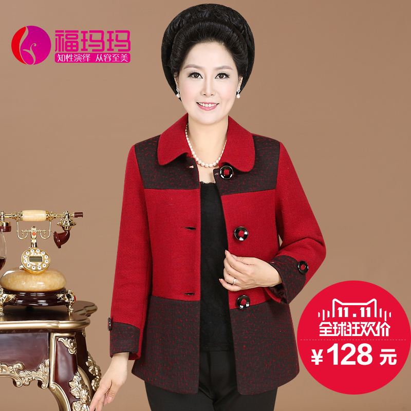 福玛玛中老年女装羊毛呢外套 中年服装妈妈装秋冬装外套上衣B147