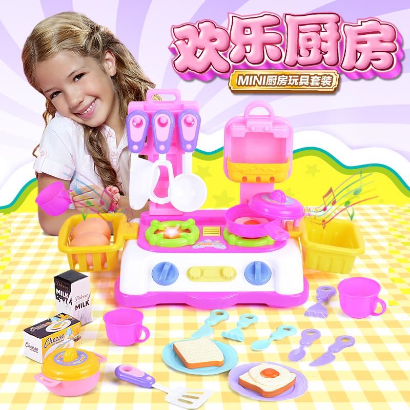 儿童过家家玩具超值30样配件做饭过家家厨房玩具宝宝厨具餐具套装